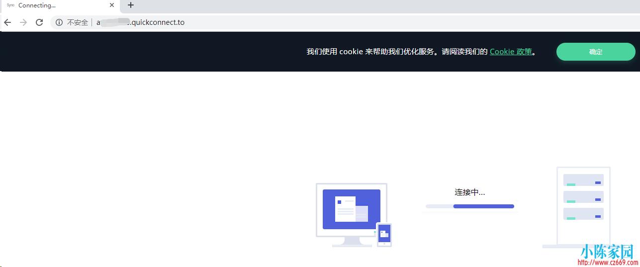 黑群晖通过SSH修改引导文件SN和MAC洗白 DSM 第10张