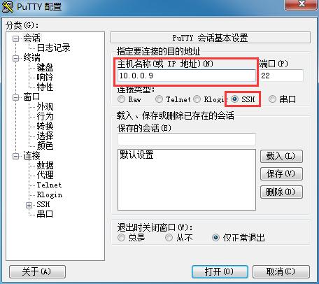 群晖DSM开启ROOT权限及WinSCP使用ROOT登录 DSM 第2张